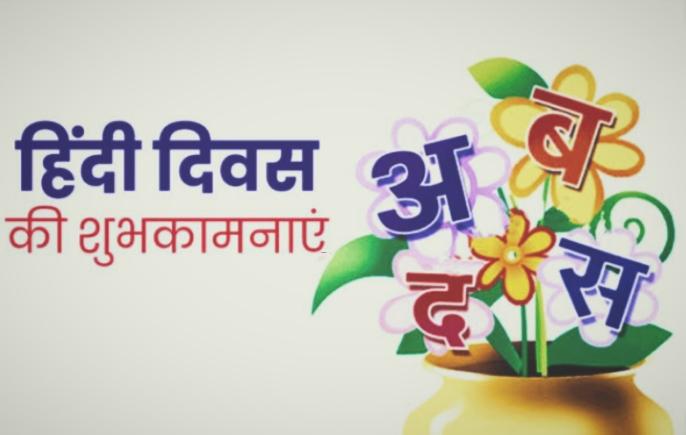 मेरा अभिमान हिन्दी