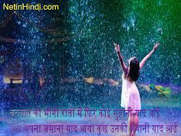 हिन्दी कविता- आसमान की बुलंदी