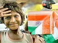 आज़ाद हिंद