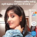Profile picture of Anu Mehta