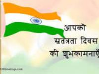 Bharat Maa Ke Teen Stambh